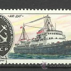 Sellos: CCCP 1980 SELLO BARCO - BOATS- VOILIERS - BARCOS - SHIPS - SCHIFFE. Lote 41634392