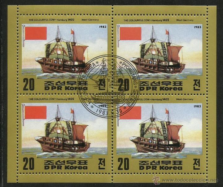 COREA 1983 HOJA BLOQUE CONMEMORATIVO DEL NAVIO THE COLOURFUL- HAMBURGO- BARCOS- SCHIFFE- BOATS (Sellos - Temáticas - Barcos)