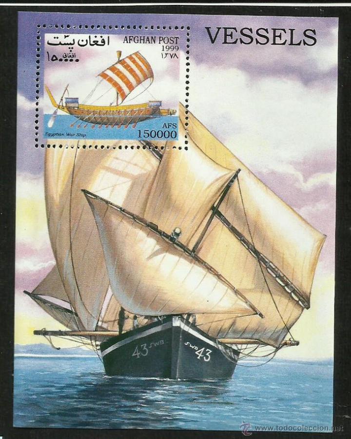 AFGANISTAN 1999 HOJA BLOQUE SELLOS BARCOS DE NAVEGACION VELA- BOATS- VOILIERS - BARCO - SCHIFFE (Sellos - Temáticas - Barcos)