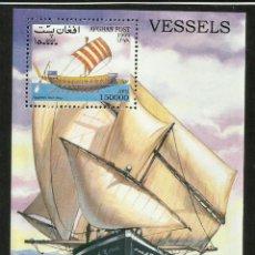 Sellos: AFGANISTAN 1999 HOJA BLOQUE SELLOS BARCOS DE NAVEGACION VELA- BOATS- VOILIERS - BARCO - SCHIFFE. Lote 42625895