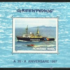 Sellos: RUMANIA 1997 HOJA BLOQUE SELLOS 26 ANIVERSARIO GREENPEACE- BARCOS- BOATS- VOILIERS - BARCO - SCHIFFE. Lote 42625952