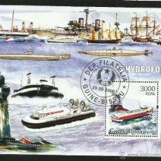 Sellos: GUINEA BISSAU 2006 HOJA BLOQUE SELLOS FAROS Y BARCOS DE NAVEGACION- BOATS- VOILIERS - BARCO - SHIPS . Lote 43341278