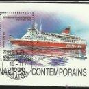 Sellos: MADAGASCAR 1994 HOJA BLOQUE TEMATICA BARCOS CONTEMPORANEOS- FERRY FINLANDIA VIKING LINE. Lote 44389820