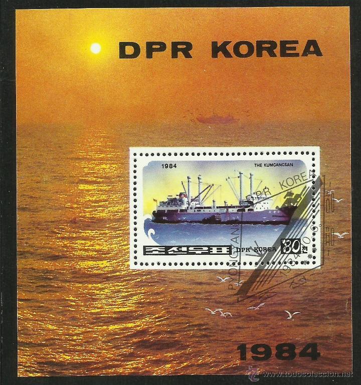 COREA 1984 HOJA BLOQUE TEMATICA BARCOS- BUQUES- SCHIFFE- BOATS (Sellos - Temáticas - Barcos)