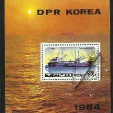 Sellos: COREA 1984 HOJA BLOQUE TEMATICA BARCOS- BUQUES- SCHIFFE- BOATS. Lote 44463332