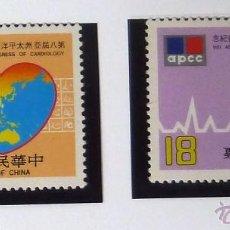 Timbres: SELLOS REPUBLICA CHINA 1983.TAIWAN. 2 VALORES NUEVOS. CARDIOLOGIA.. Lote 46008704