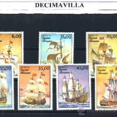 Sellos: GUINEA BISSAU, BARCOS, 1985, 361/67. Lote 46127818