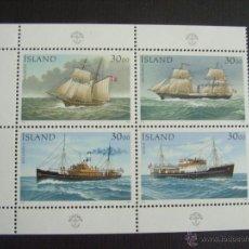 Sellos: ISLANDIA Nº YVERT 706/9*** AÑO 1991 BARCOS POSTALES. Lote 46955194