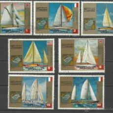 Sellos: GUINEA ECUATORIAL LOTE DE SELLOS BARCOS- VELEROS CONMEM. DE LA CARRERA TRANS- ATLANTICA 1972 . Lote 47892616