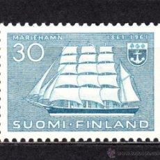 Sellos: FINLANDIA 507** - AÑO 1961 - BARCOS - CENTENARIO DE LA CIUDAD DE MARIEHAMN. Lote 113883215