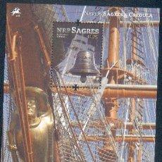 Sellos: PORTUGAL ** & NAVIO SAGRES 2012 (2). Lote 97550651