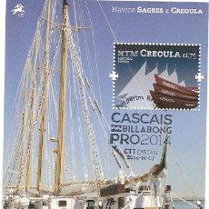 Sellos: PORTUGAL & NAVIO SAGRES (1). Lote 49929141