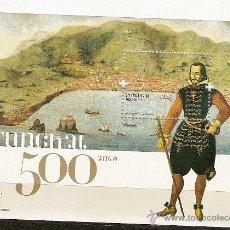 Sellos: PORTUGAL ** & 500 ANOS DA CIDADE DO FUNCHAL 2008 (Nº371). Lote 49932088