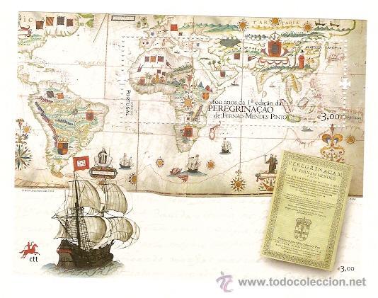 PORTUGAL **& 400 AÑOS DE LA 1ª EDICIÓN DE LA PEREGRINACIÓN DE FERNÃO MENDES PINTO 2014 (86886) (Sellos - Temáticas - Barcos)