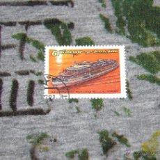 Sellos: SELLOS DE BARCOS - TATAPNH - CCCP 1981 - NUEVO. Lote 50422721