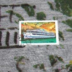 Sellos: SELLOS DE BARCOS - AEHNH - CCCP 1981 - NUEVO. Lote 50422771