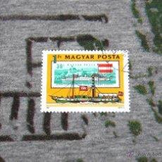 Sellos: SELLOS DE BARCOS - COMMISION DU DANUBE - MAGYAR POSTA 1981 - NUEVO. Lote 50422854