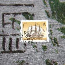 Sellos: SELLOS DE BARCOS - JYLLAND - MAGYAR POSTA 1860 - NUEVO. Lote 50422960