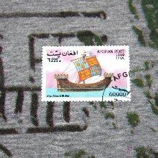 Sellos: SELLOS DE BARCOS - KING RICHARD III SHIP - AFGHAN POST 1999 - NUEVO. Lote 50422990