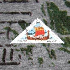 Sellos: SELLOS DE BARCOS - LADIA RUSSIAN WAR SHIP - AFGHAN POST 1997 - NUEVO. Lote 50423013