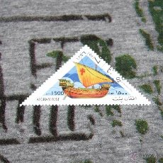 Sellos: SELLOS DE BARCOS - GENOA MERCHANT SHIP - AFGHAN POST 1997 - NUEVO. Lote 50423029