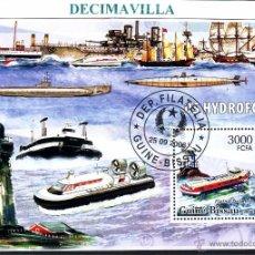 Sellos: L644, GUINEA BISSAU, 2006, BARCOS, HYDROFOIL, FAROS. Lote 53305174