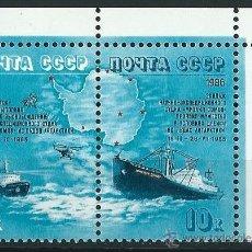 Sellos: URSS / RUSIA CCCP 1986 NAVIOS DE INVESTIGACION ANTARTICA YVERT 5345/46**. Lote 53449088