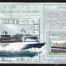 Sellos: CONGO 2006 HOJA BLOQUE SELLOS TEMATICA TRANSPORTES - BARCOS - FAROS DE NAVEGACION - EOS CLASS. Lote 54042146