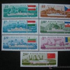 Sellos: HUNGRIA 1967 IVERT 1889/95 *** 25ª SESIÓN DE LA COMISIÓN INTERNACIONAL DEL DANUBIO - BARCOS. Lote 54103307