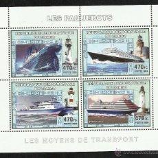 Sellos: CONGO 2006 HOJA BLOQUE SELLOS TEMATICA TRANSPORTES - BARCOS - FAROS DE NAVEGACION. Lote 54229394