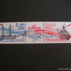 Sellos: TAAF ANTARTIDA FRANCESA 1989 AEREO IVERT 106A *** BARCOS - NAVIERA LA CURIOSA. Lote 55909519