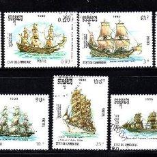 Sellos: CAMBOYA 951/57 - AÑO 1990 - BARCOS - HISTORIA DE LA NAVEGACION. Lote 205610651