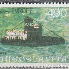 Timbres: YUGOESLAVIA IVERT 1553, SUBMARINO, DIBUJO INFANTIL, NIUEVO ***. Lote 64041523