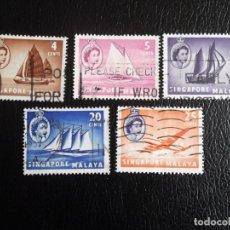 Selos: SINGAPUR. 30, 31, 34, 36 Y 37 SERIE BÁSICA. ISABEL II Y BARCOS. 1955. SELLOS USADOS Y NUMERACIÓN YVE. Lote 64700987