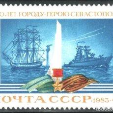 Sellos: SELLOS BARCOS RUSIA 1983 5000 1V.. Lote 71750815