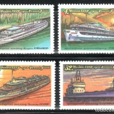 Sellos: SELLOS BARCOS RUSIA 1981 4823/26 4V.. Lote 72100839