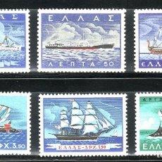 Sellos: SELLOS BARCOS GRECIA 1958 654/59 4V.. Lote 72208607