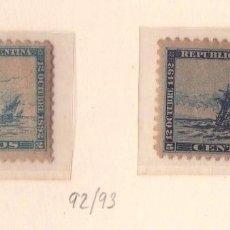 Sellos: SERIE NUEVA DE ARGENTINA 92/93, AÑO 1892 (CRISTOBAL COLON). REVERSO AMARILLO DEL TIEMPO.. Lote 133528661