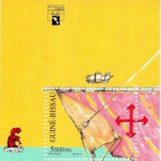 Sellos: GUINEA BISSAU -HB76 , (CRISTOBAL COLON). Lote 73697879