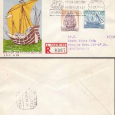Sellos: EDIFIL 1605, NAVIO SANTISIMA TRINIDAD (HOMENAJE MARINA ESPAÑOLA) PRIMER DIA 16-7-1964 SOBRE SFC CIRC. Lote 117622163