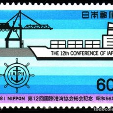 Sellos: SELLOS BARCOS JAPON 1981 1370 1V.. Lote 76218443