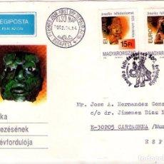Sellos: HUNGRIA, FDC. EUROPA 1992, CIRCULADO. CRISTOBAL COLON. Lote 82938876
