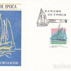 Sellos: EDIFIL 3314/5, BARCOS DE EPOCA: EL GIRALDA Y EL SALTILLO, PRIMER DIA DE 15-7-1994 SFC. Lote 86737232