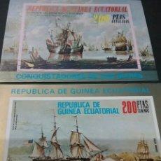 Sellos: 2 HH B DE G. ECUATORIAL MATASELLADAS. 1975. BARCOS. MILITAR. BATALLAS. TRASPORTES. BALLENAS.. Lote 97687604