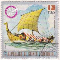 Sellos: 1975 - GUINEA ECUATORIAL - BARCOS - DRAKKAR VIKINGO - 846. Lote 97771611