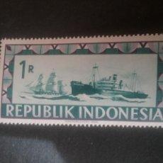Sellos: SELLOS DE REPUBLICA INDONESIA NUEVOS. 1948. BARCO. VELERO. FLOTA. TRANSPORTES. MILITAR.. Lote 107572463