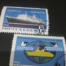 Sellos: SELLOS DE RUSIA (UNION SOVIÉTICA.URSS) MTDOS. 1966. BARCOS. CRUCERO. TERRAQUEO.. Lote 109507828
