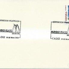 Sellos: 1992. SPAIN. CÁDIZ. MATASELLOS/POSTMARK MUNDO VELA'92. DEPORTES/SPORTS. SAILING.. Lote 109688847