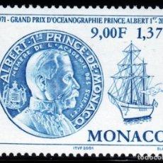 Sellos: SELLOS MONACO 2001 2307 OCEONAGRAFICO 1V.. Lote 110247055