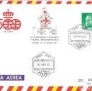 Sellos: 1987. SPAIN. SOBRE ENTERO POSTAL. STATIONERY. XII CERTAMEN FILAT. Y NUM. IBEROAMERICANO. SAILBOAT.. Lote 112030519